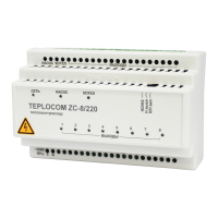 Теплоконтроллер TEPLOCOM AHS-02 WI-FI